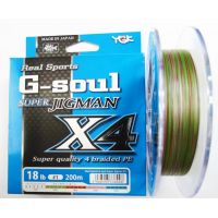 Шнур YGK G-Soul SUPER JIGMAN X4 200m 0.5 (0.117 mm) 10 lb (4.5 kg)