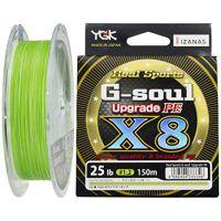 Шнур плетеный YGK G-Soul X-8 Upgrade 150m #1.2 (25Lb)